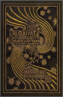 rubaiyat-omar-khayyam