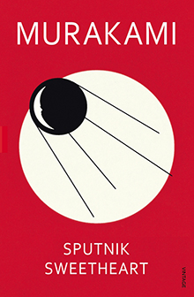 sputnik-sweetheart-murakami